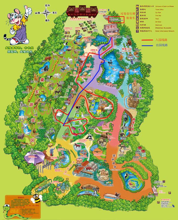 长隆森林主题公园地图