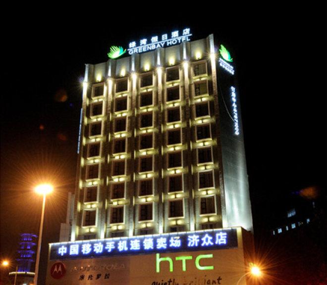 徐州绿湾假日酒店预订