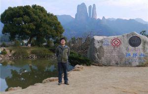 【衢州图片】2015.2.10浙赣六日游之江山江郎山