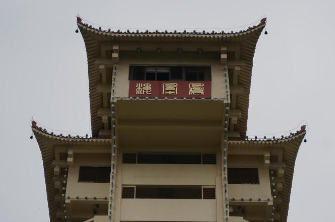 头顶盖金黄色琉璃瓦,每层都有供游览观赏的撩望台四周装有铝合金茶色