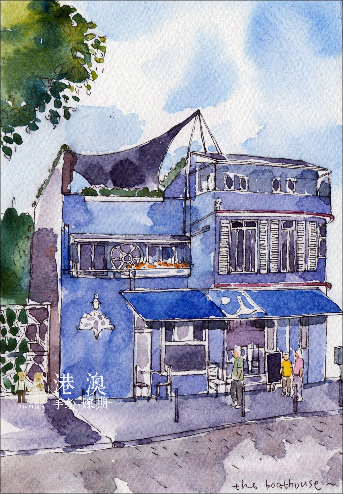 手绘房子图片简单漂亮