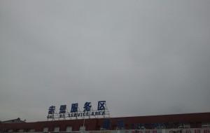 【赤壁图片】#消夏计划#赤壁岳阳24小时自驾游,逃离武汉