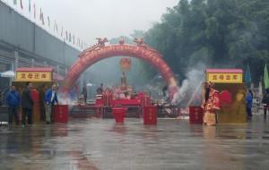 【梧州图片】梧州-------千年龙母庙