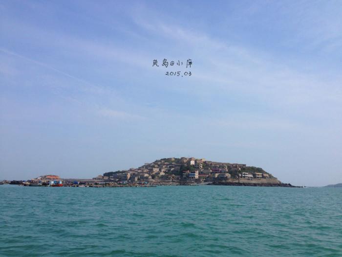五一想从温州出发去福建的平潭岛