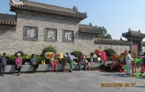【连云港图片】花戏楼(北京-江苏、安徽自驾游)