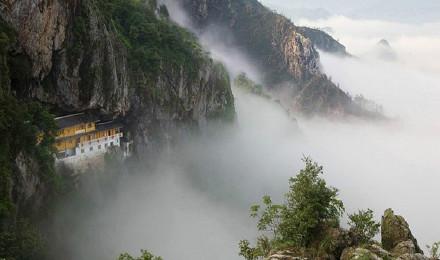 【东南第一山】温州雁荡山风景区门票