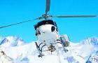 【新西兰自由玩法】 福克斯冰川直升机观光+徒步探险一日游