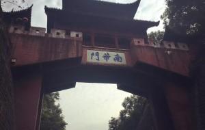 【天门图片】凤凰古城-张家界,两个大妹子的中秋三日游干货