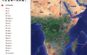 【南非图片】#非洲穿越记# 从开罗到开普敦,我的人生大壮游
