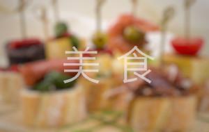 泰山美食-天街餐饮