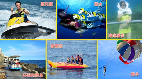 【必游海岛】三亚蜈支洲岛海上娱乐项目单品