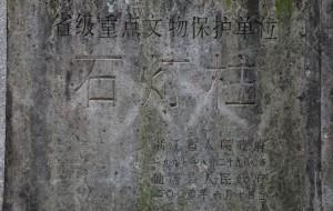 【仙居图片】《恋恋神仙居》——仙居老城