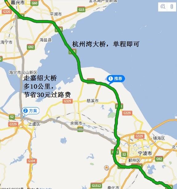 走杭甬高速(宁波方向)-宁波绕城高速(金华台州方向)-象山港大桥连接线