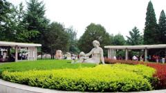 北京旅游景点-石景山古城公园