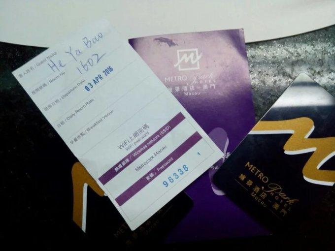我想从深圳坐飞机去北京,恩还有.去台湾,去毛里求斯.