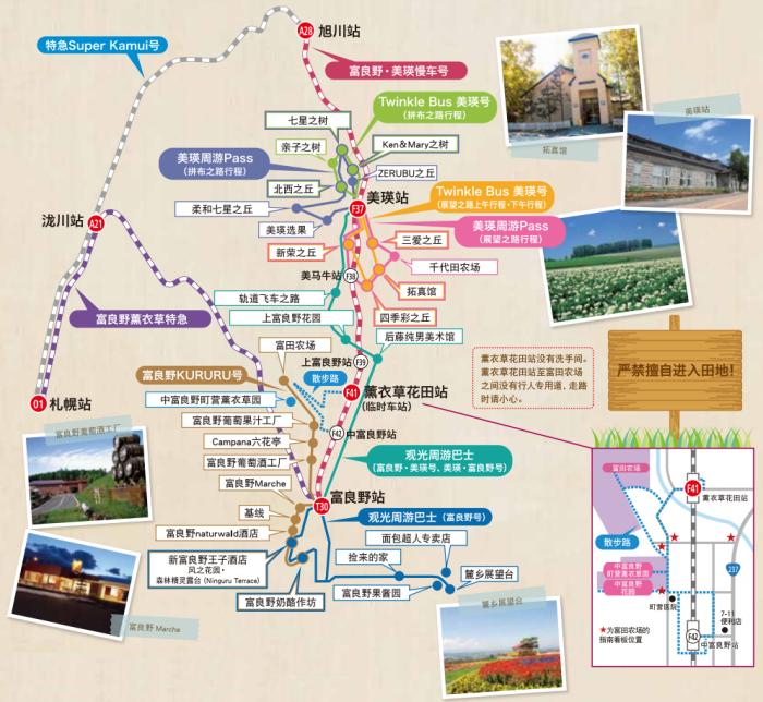 北海道铁路官网每年都会更新新的巴士路线,有些照旧.