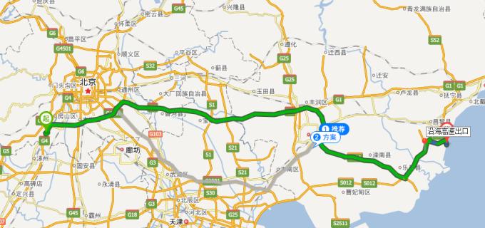 秦皇岛-昌黎-福来岛