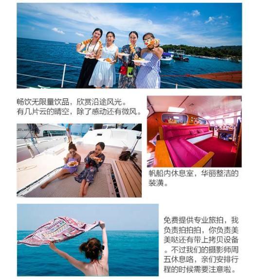 普吉岛皇帝岛珊瑚岛豪华双体帆船一日游 狮子座号探索
