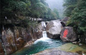 【南平图片】2016.2.4武夷山大安源(黄岗山大峡谷)