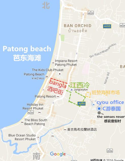 导航:谷歌地图搜:c游泰国 门店开门时间:9:00-22:00