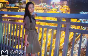 【重庆图片】重庆,没有脚