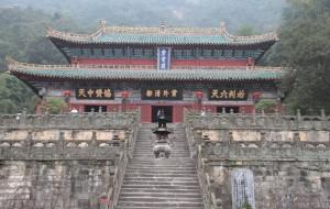 【十堰图片】问道武当:徜徉在世界最大的宗教古建筑群中