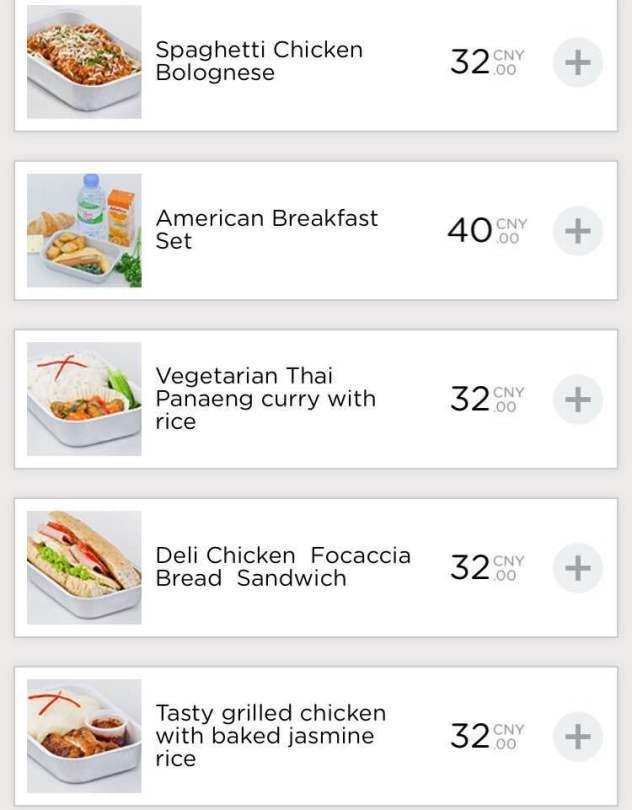 亚航飞泰国的飞机餐什么好吃?有没有方便面?好吃吗?