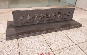 【高松市图片】走进神话国度---日本中国地区。私は私だ!