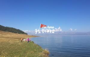 【喀纳斯图片】北疆,我们来啦!