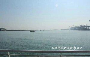 【盐田图片】(深圳·盐田)走一遭, 世界最长的海滨栈道!