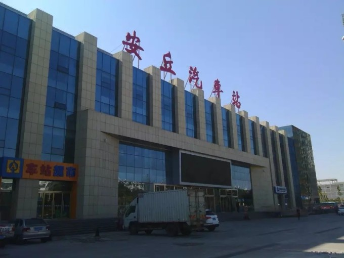 潍坊火车站至汽车站_山东潍坊长途汽车站在哪里? 交通