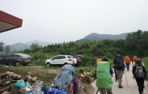 【阜平图片】2015.07.11~07.12 再上驼梁(跑泉厂-南坨-天生桥)