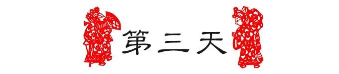 DAY3:永乐宫如画,龙王庙显灵