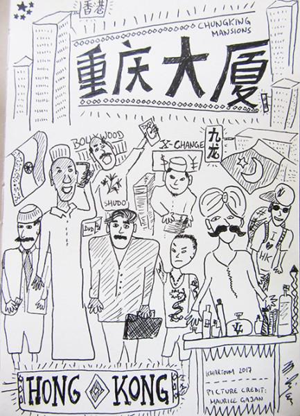 香港已经不盖入境章了