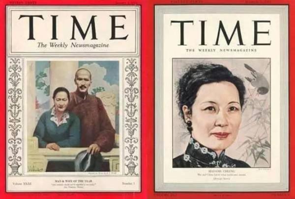 """蒋氏夫妇版""""纸牌屋"""" (下)"""