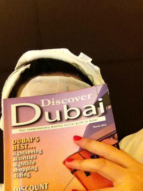 迪拜经济总量是多少_迪拜亚特兰蒂斯多少