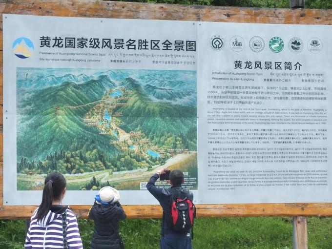 旅游人均回归_香港回归